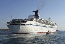 גולדן איריס של מנו ספנות. צילום: shutterstock